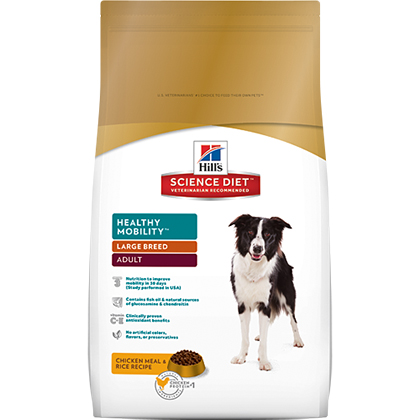 Hills Science Diet Dry Dog Food Coupon