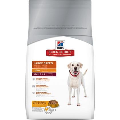 Hill's Science Diet Adult Large Breed Light Dry Dog Food (Click for Larger Image)