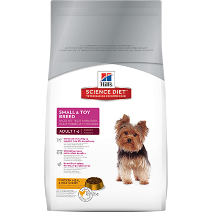 Hill's Science Diet Adult Small & Toy Breed Dry Dog Food (Click for Larger Image)