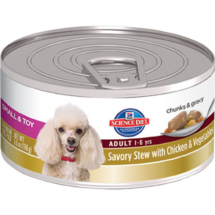 Science diet canned dog food coupons