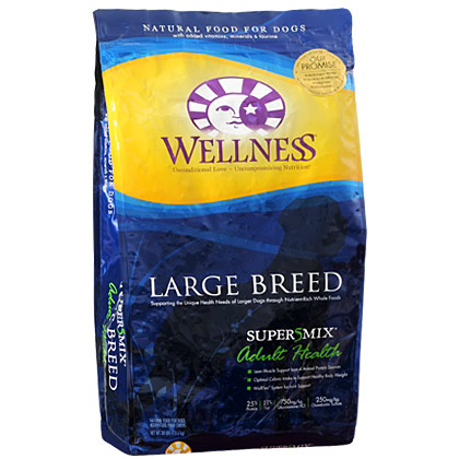 Wellness Super5Mix Large Breed Adult Dry Dog Food (Click for Larger Image)
