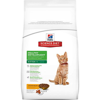 Hill's Science Diet Kitten Healthy Development Dry Cat Food (Click for Larger Image)