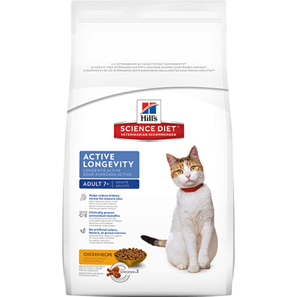Hill's Science Diet Adult 7+ Active Longevity Dry Cat Food (Click for Larger Image)