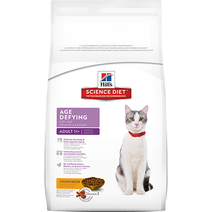 Hill's Science Diet Adult 11+ Age Defying Dry Cat Food (Click for Larger Image)