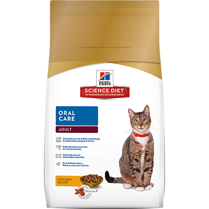 Hill's Science Diet Adult Oral Care Dry Cat Food (Click for Larger Image)