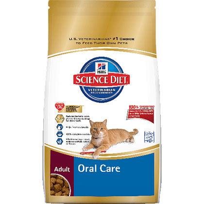 Hill's Science Diet Adult Oral Care Dry Cat Food 7 lb bag by General Pet Supply 60580