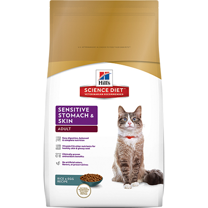 Hill's Science Diet Adult Sensitive Stomach & Skin Dry Cat Food (Click for Larger Image)