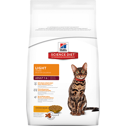 Hill's Science Diet Adult Light Dry Cat Food 7 lb bag by