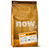Now Fresh Grain Free Dry Dog Food