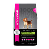 Eukanuba Adult Maintenance Small Bite Dry Dog Food